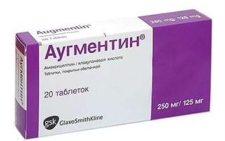 Аугментин для детей: назначение, состав и дозировка