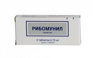 Рибомунил для детей инструкция по применению препарата