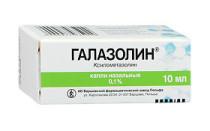 Галазолин для детей инструкция по применению препарата