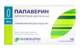 Папаверин для детей: как правильно применять препарат