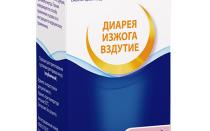 Смекта для детей инструкция по применению препарата