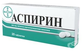 Можно ли давать аспирин детям: показания и дозировки