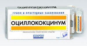 Противовирусные препараты для грудничков