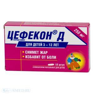 Цефекон-Д для детей