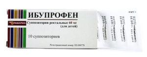 Ибупрофен свечи для детей
