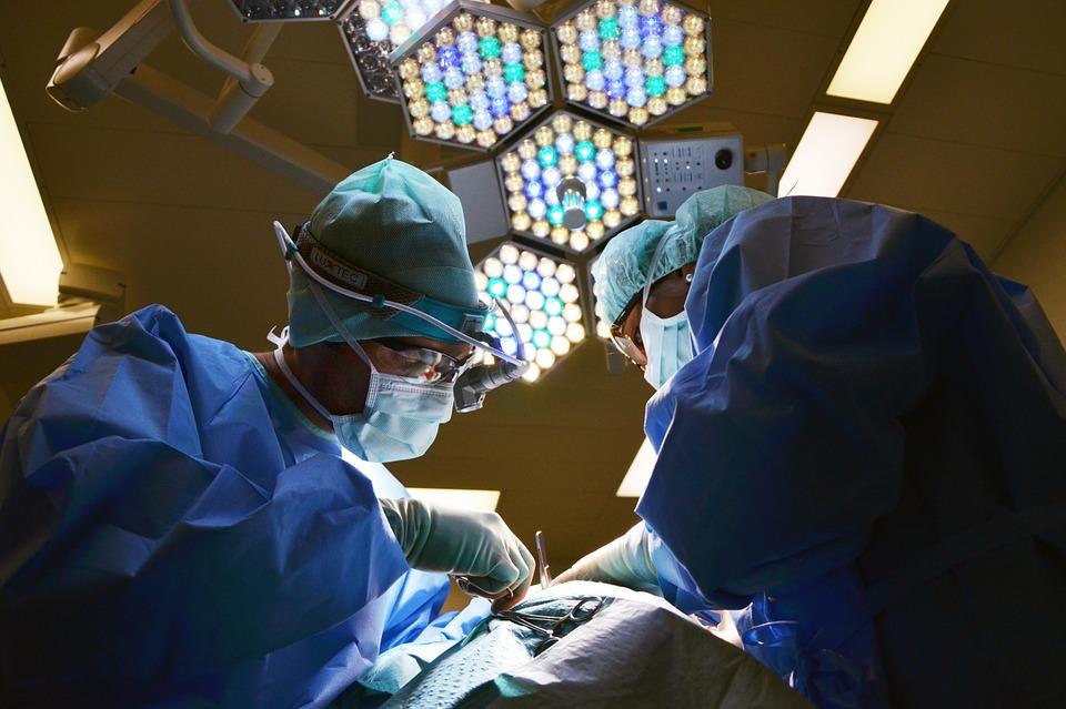 операция