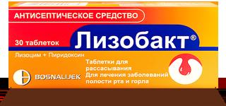 Лечение стоматита у детей лекарства