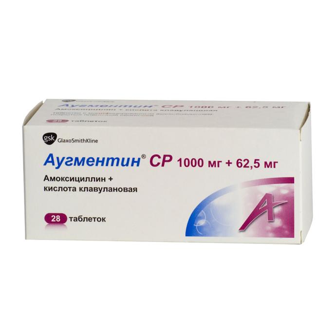 аугментин СР