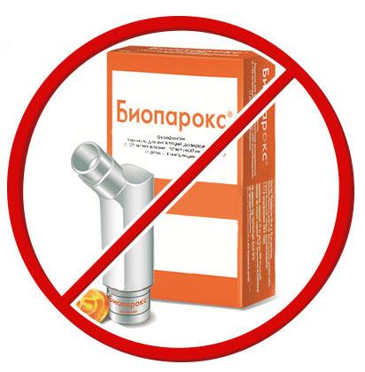 Почему запретили Биопарокс для лечения детей