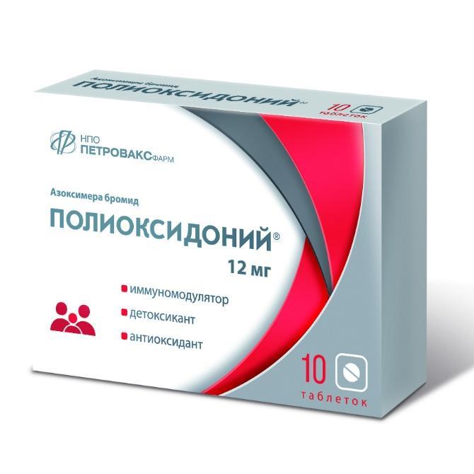 Полиоксидоний для детей